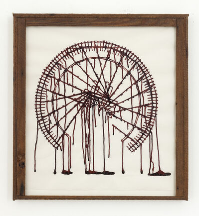 Mel Chin, 'The Syrian Wheel', 2014