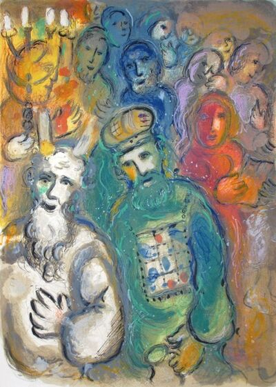 Marc Chagall, 'Moses and Aaron with the Elders, The Story Of The Exodus', 1966