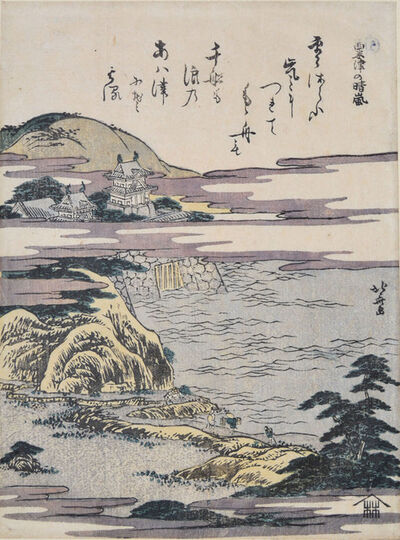 Katsushika Hokusai, 'Clearing Storm at Awazu', ca. 1810
