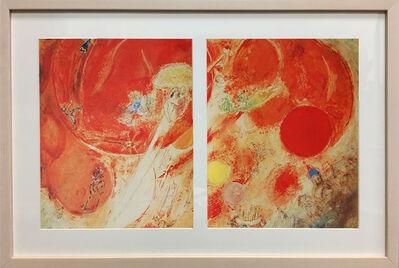 Marc Chagall, 'Act 3 Curtain', 1958