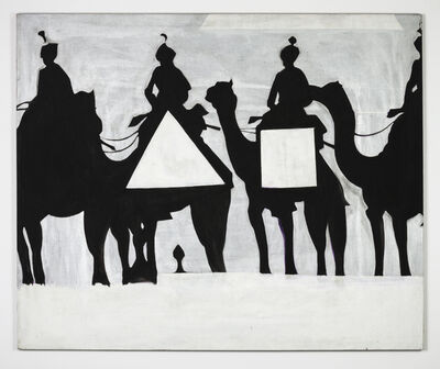Kim Levin, 'CAMEL CORPS (London)', 1969-1970