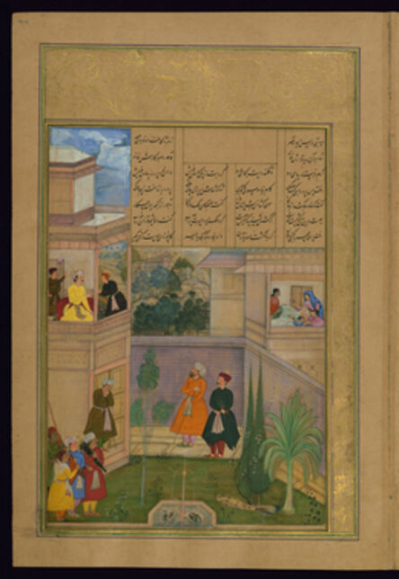 Amir Khusraw Dihlavi, 'A Virtuous Woman Placates the King by Plucking Out Her Eyes', 1597-1598