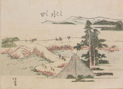Katsushika Hokusai, 'Minakuchi', ca. 1810
