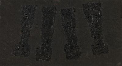 Yang Jiechang 杨诘苍, 'Untitled 无题', 1992