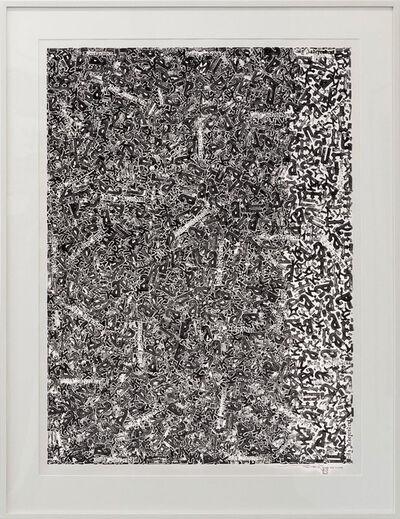 Zheng Xuewu, 'East and West 2', 2012