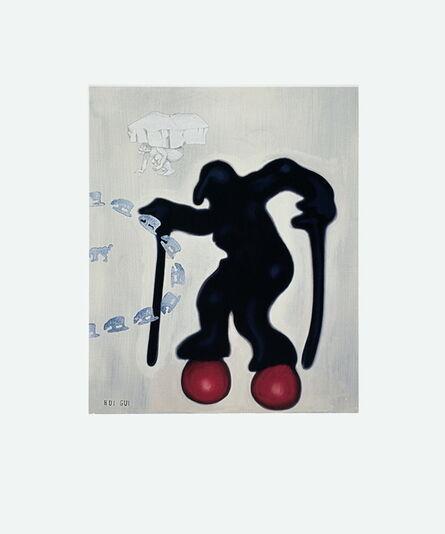 """Jörg Immendorff, 'Jorg Immendorf - Untitled (Hui Gui) - 2000 Offset Lithograph 23.5"""" x 19.5""""', 2000"""