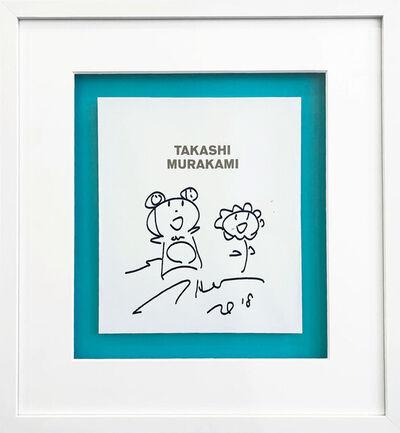 Takashi Murakami, 'Bear and Flower', 2018
