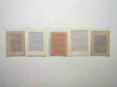 Mekhitar Garabedian, 'fig. a, a comme alphabet (2-6 April 2014)', 2009