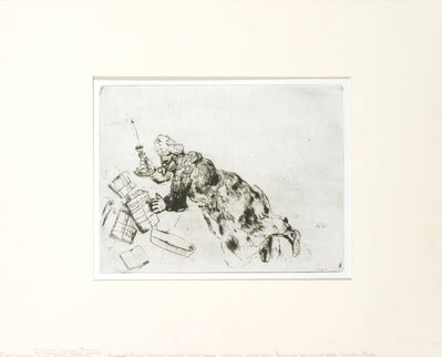 Marc Chagall, 'Pliouchkin Looking for His Papers, Dead Souls', 1970