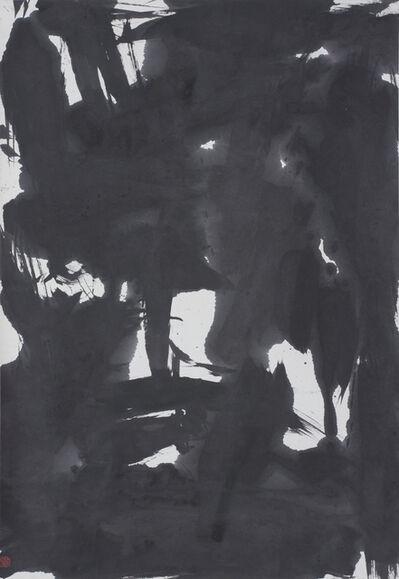 Shengtao Zhuang, 'By the Yard 3', 1999