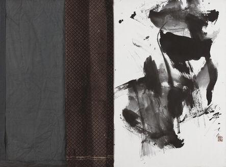 Huang Rui 黄锐, 'Kyoto Image No.25 ', 1998