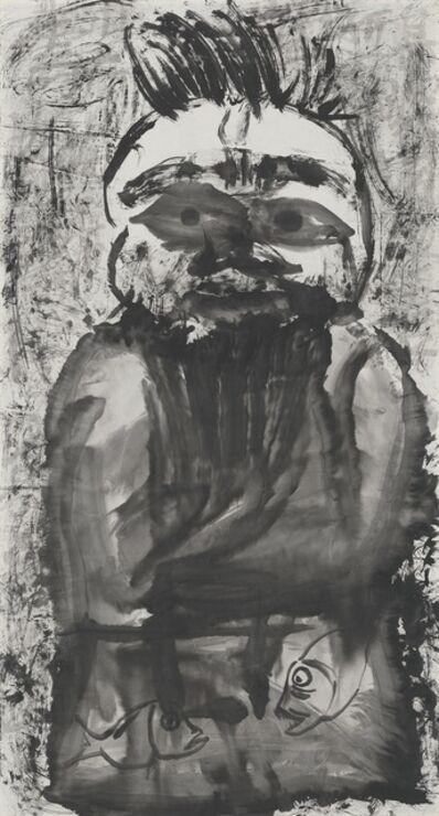 Li Jin 李津, 'The Way of the King 王道', 2015