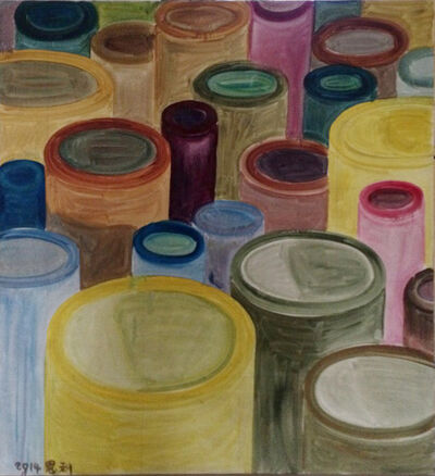 Zhang Enli 张恩利, 'The Plastic Pipes', 2014