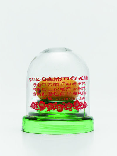 'Glass bubble vitrine'