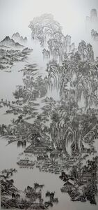 Chen Chun-Hao, 'Imitating the Landscape painting by Anonymous Artist from Song Dynasty 1', 2016