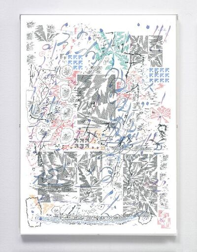 """Jose Vera Matos, 'Untitled (Hand transcription of the book """"Poetics of Relation"""" by Édouard Glissant', 2020"""
