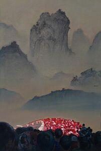 Zhou Jinhua 周金华, 'The Great Wall 长城', 2017