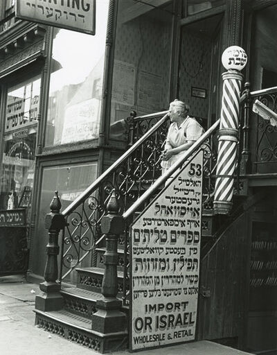 Andreas Feininger, 'Orchard Street, Lower East Side, Jewish Barber Shop', 1941