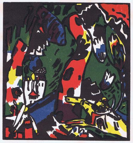 Wassily Kandinsky, 'Bogenschütze' / 'The Archer', 1908-1909/1938
