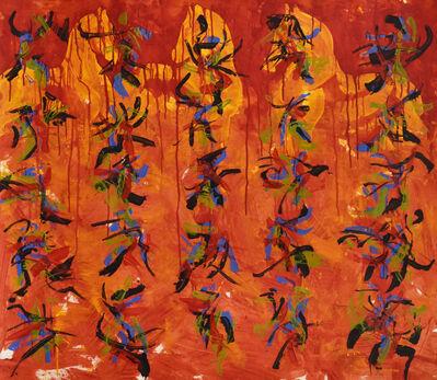 Mat Ali Mat Som, 'Pasak Bumi', 2018
