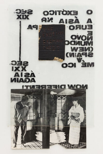 "Carla Filipe, '""Comer papel mastigado - o desejo de compreender o velho continente para cuspir a sua história / Eating chewed paper - the desire to understand the old continent to spit its story"" Untitled 29', 2014"