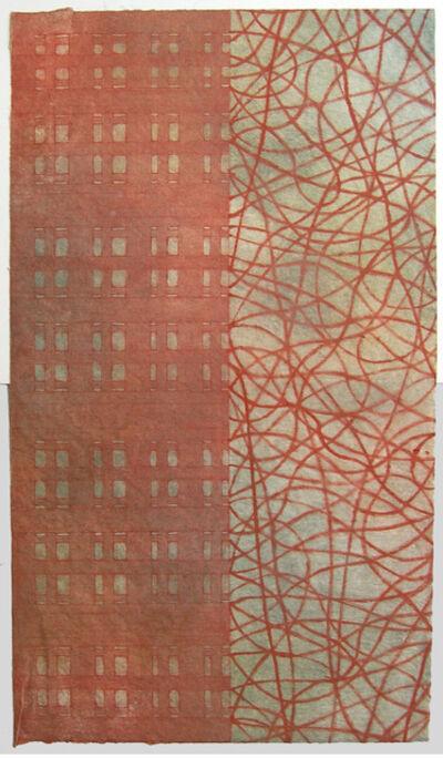 David Shapiro (1944-2014), 'Mirror 4', 1990