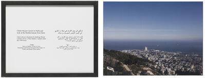Emily Jacir, 'Where we come from (Maha)', 2001-03