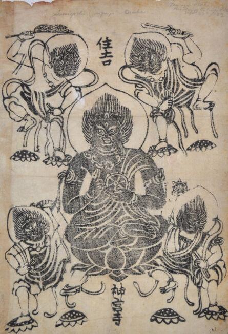 Unknown, 'Sumiyoshi-Jingudera', N/A