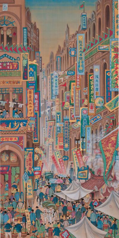 Kuo Hsueh-Hu 郭雪湖, 'Festival on South Street', 1930