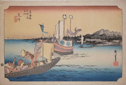 Utagawa Hiroshige (Andō Hiroshige), 'Arai', 1832-1833