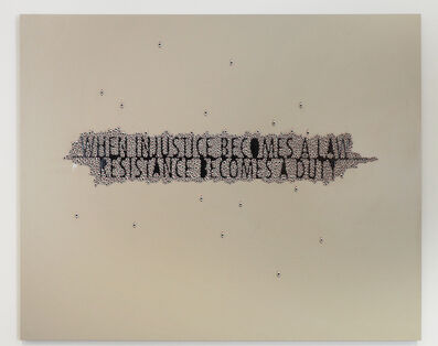 Anita Dube, 'When Injustice Becomes A Law ', 2021