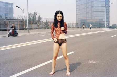 Luo Yang 罗洋, 'Pi Pi (Highway)', 2015