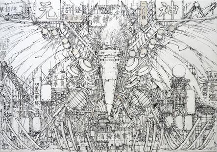 Daisuke Tajima, '機器雞', 2016