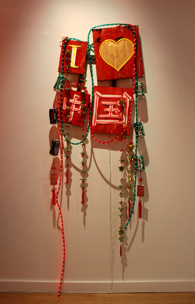 Tracey Snelling, 'I Love China', 2010