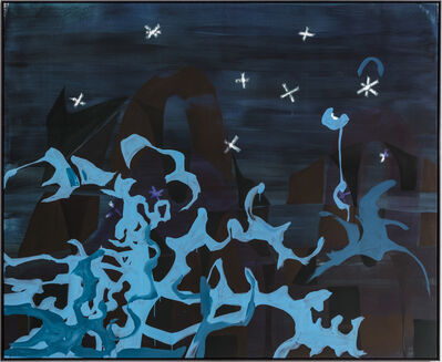 Janaina Tschäpe, 'I catch the moon from the sky from you', 2016