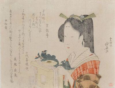 Katsushika Hokusai, 'Young Beauty Carrying New Years Tray', 1799