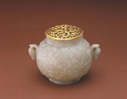 'Jar with Bud-shaped Handles', 17th century