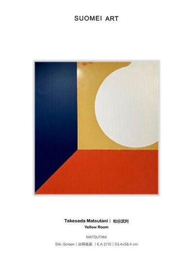 Takesada Matsutani, 'Yellow Room 黄色房间', N/A