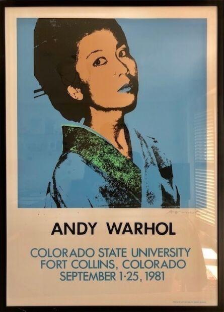 Andy Warhol, 'Kimiko Powers - Colorado State University', 1981