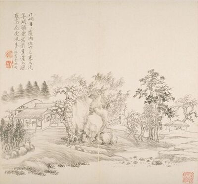 Wang Hui 王翚, 'Album After Old Masters and Poems', 1650-1717