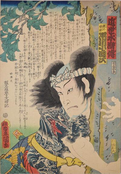 Utagawa Toyokuni III (Utagawa Kunisada), 'Ichikawa Kodanji as Wani no Junsuke', 1862