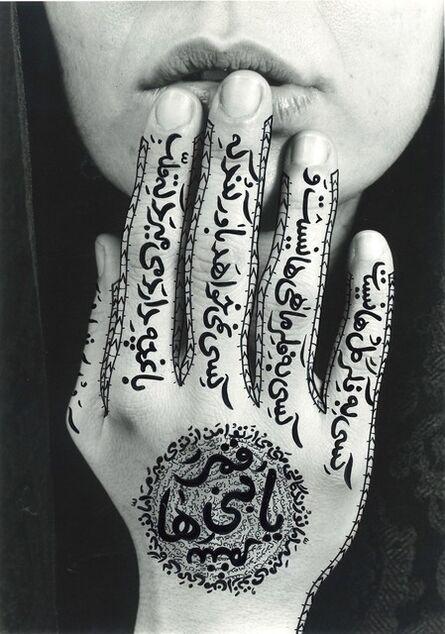 Shirin Neshat, 'Untitled, dalla Serie Women of Allah', 1996