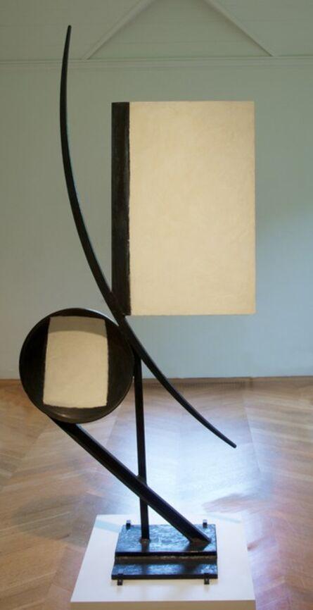 David Smith (1906-1965), 'Tanktotem VII', 1960