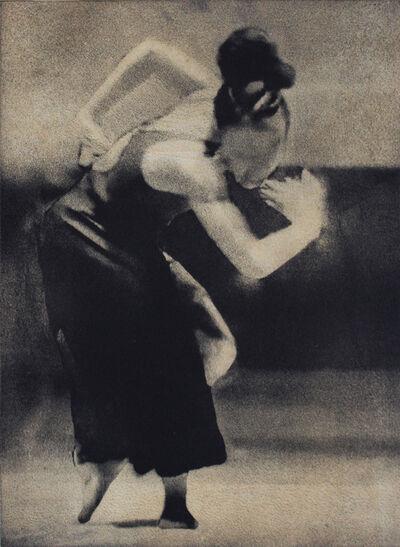 Margaret Ashman, 'Keep Dancing', ca. 2020