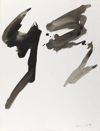 Georges Bernede, 'Composition', 1993