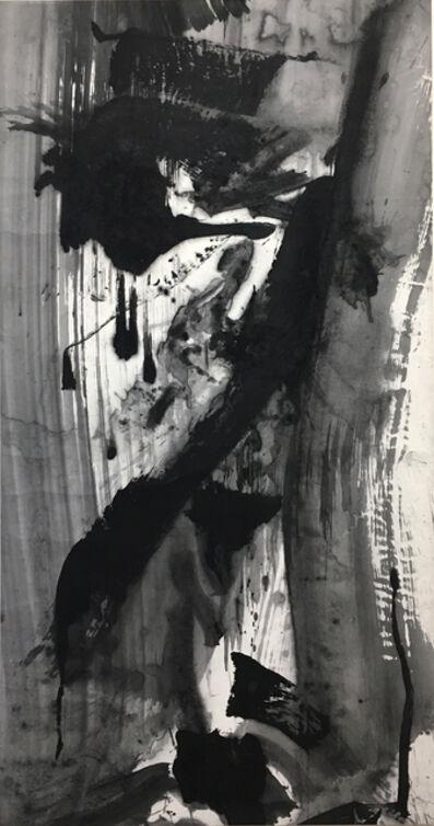 Lan Zhenghui, 'No. 1', 2017