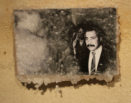 Reema Al Tawil, 'Another biography', 2011
