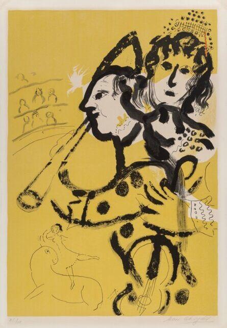 Marc Chagall, 'Le Clown Musicien', 1957