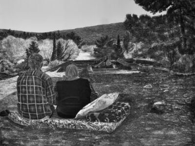 Samah Shihadi, 'Home', 2019