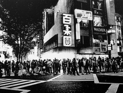 Daido Moriyama, 'Silhouette in the Night', 2000
